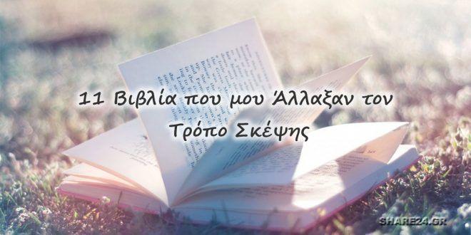 «Αν το βιβλίο που διαβάζουμε δεν μας αφυπνίζει σαν γροθιά στο στομάχι, ποιος ο λόγος να διαβάζουμε;