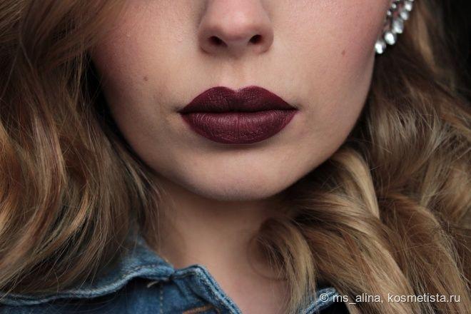 NYX Liquid Suede Cream Lipstick Lscl 12 Vintage отзывы — Отзывы о косметике — Косметиста
