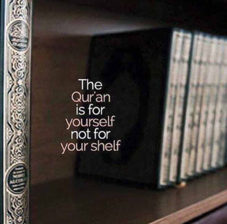Read Qur'an - It's words are powerful.