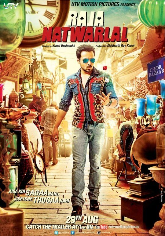 Raja Natwarlal Movie First Look