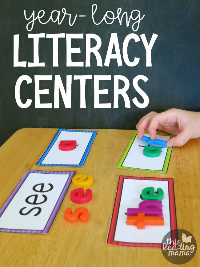 Managing Year-Long Literacy Centers {with free choice} - This Reading Mama