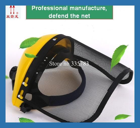 1PCS hay mower safety mask steel wire gauze seguridad en el trabajo protect mask insect prevention anti shock full face mask