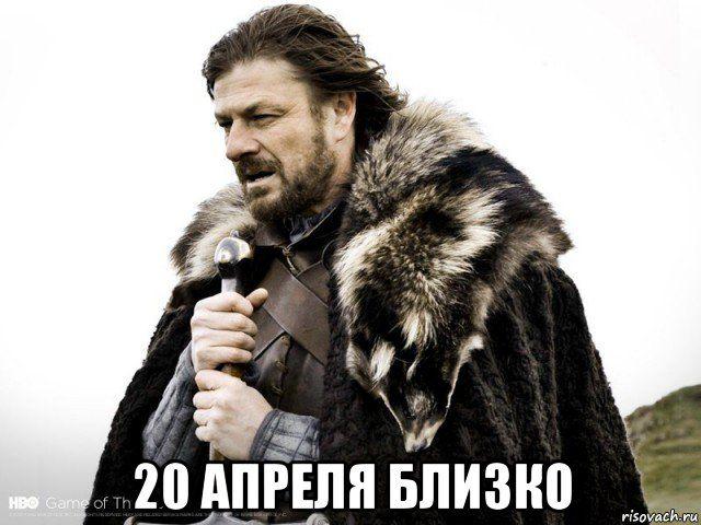 В апреле в России отмечают национальный День донора. Апрель в #донорскиймарафон #достучатьсядосердец будет жаркий. #деньдонораблизко ! =)