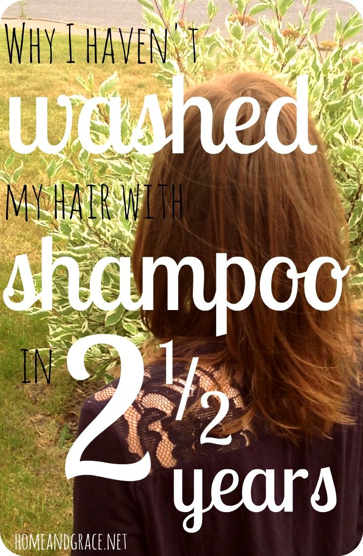 Want to get rid of toxic shampoo and conditioner? Here's a simple and effective alternative!