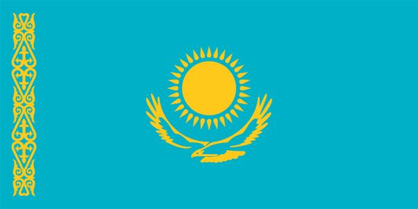 The flag of Kazakhstan was officially adopted on June 4, 1992.           After seceding from the former Soviet Union (USSR), Kazakhstan hoisted its former flag,       a rectangular breadth of blue colour with the sun in its center surrounded by 32 beams, and a steppe eagle soaring beneath. Near hoist is a vertical strip with a national ornament. Images of the sun, beams, eagle and ornament - are all gold coloured.