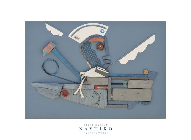 """NAVY""by Nikos Zappas Exhibition / Municipal Gallery of Hydra 7- 17th of September 2015 Paintings, Constructions, Scenography, Film. ®"