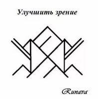 """став """"Золотой Вихрь"""" Хагалаз-Отал-Дагаз: 5 тыс изображений найдено в Яндекс.Картинках"""