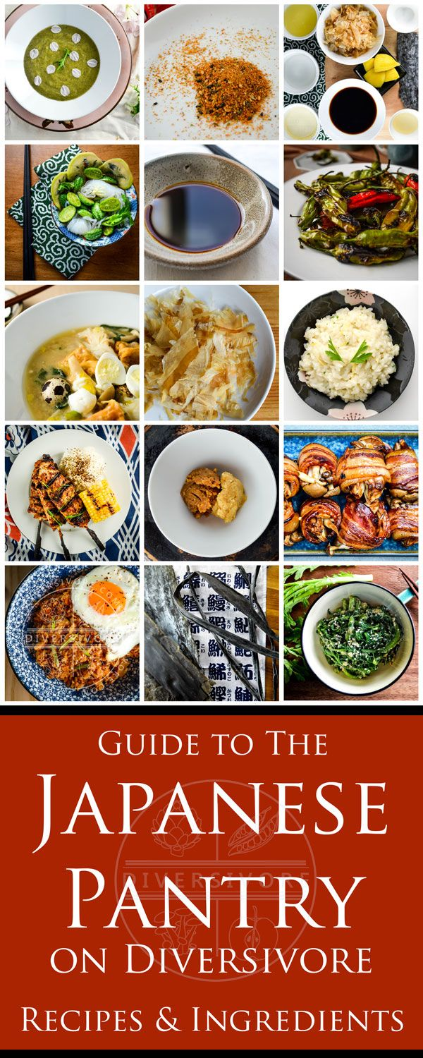 Curious about Japanese cooking?  Familiarity with the key Japanese pantry staples will help you become confident and skilled in no time.  Diversivore has the guides you're looking for, plus recipes to use them with. #japanesecooking #howtocook #cookinglessons