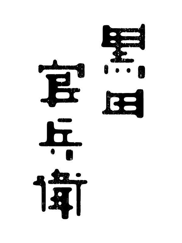 Wei-Che Kao on Behance