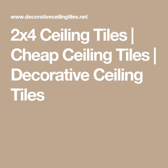 2x4 Ceiling Tiles | Cheap Ceiling Tiles | Decorative Ceiling Tiles