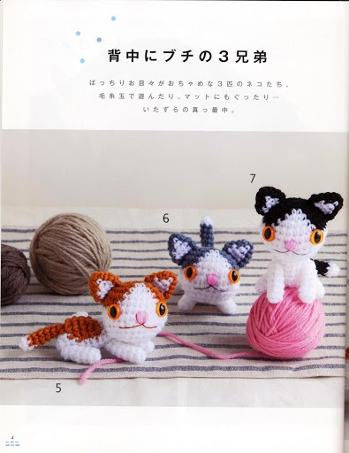 Amigurumi Kitten - FREE Crochet Pattern / Tutorial (click on right arrow to get to free chart)