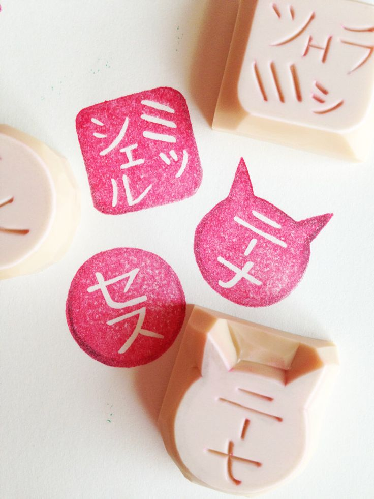 how to write name in katakana