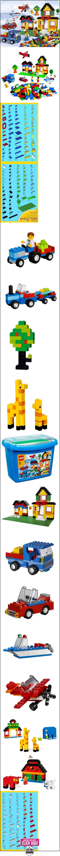 LEGO 5508 - Caja de bloques Deluxe [versión en inglés]  ✿ Lego - el surtido más amplio ✿ ▬► Ver oferta: https://comprar.io/goto/B002Q4U72E