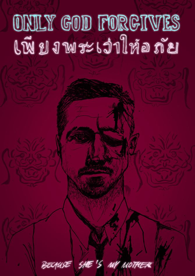 Made by Marianne Lock / Alternative Movieposter / Only God Forgives / Ryan Gosling / Film / Poster / FOR SALE