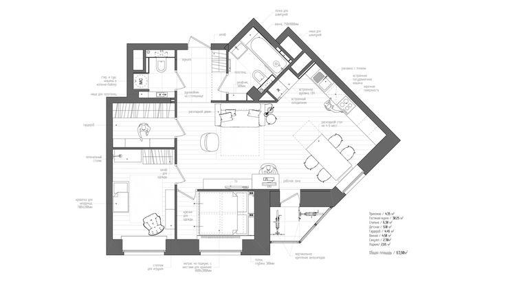 Am nagement d 39 un appartement de 60m2 plans de maison for Appartement 60m2 design
