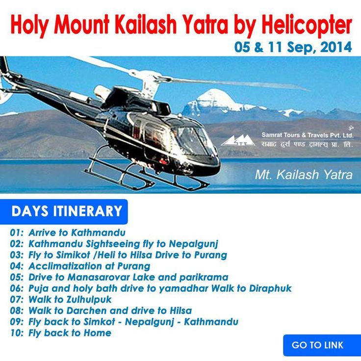 Holy Mount Kailash Yatra by Helicopter 05 & 11 Sept, 2014