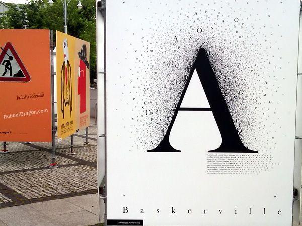 Baskerville Font Poster by Rubber Dragon, via Flickr