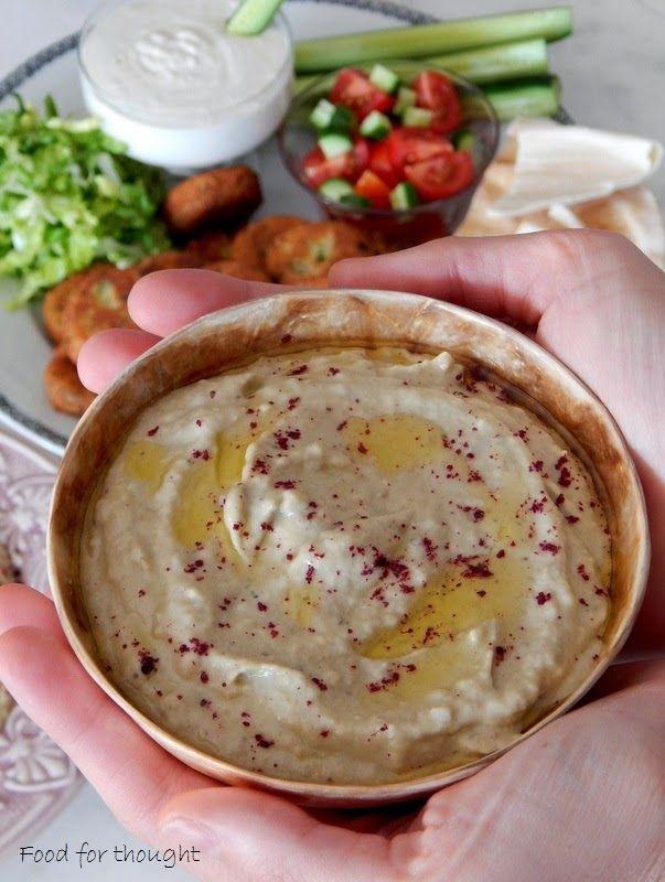 Food for thought: Baba Ganoush/ Λιβανέζικη μελιτζανοσαλάτα