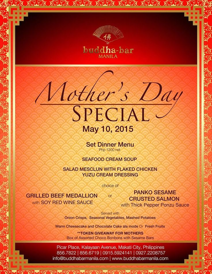 Buddha-Bar Manila has prepared extra special this Mother's Day, May 10. Giving our appreciation and love to our Mom is at best if shared with great menu, laughter, and embrace.  Tell her how much you love her at Buddha-Bar Manila's Mother's Day Special.  Dinner set menu for only Php 1200 NET with free Chocolate Bonbons and signature Chocolate Sesame Bars, a treat you mom truly deserves.