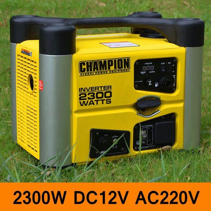 995.00$  Buy now - http://alilhk.shopchina.info/1/go.php?t=32809554772 - 2300W DC 12V AC 220V Gasoline Inverter Generator Home Car Household Small Gasoline Generators Portable Silent Generator EPA  #SHOPPING