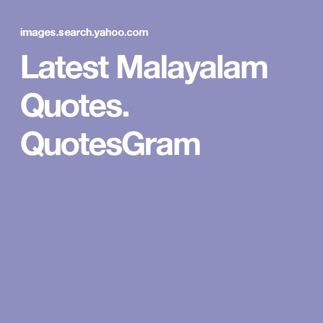 Latest Malayalam Quotes. QuotesGram