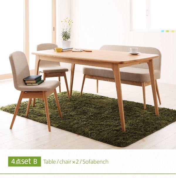オンネル [Onnell] 優しいデザインのソファ・ベンチタイプ北欧ダイニングテーブルセット