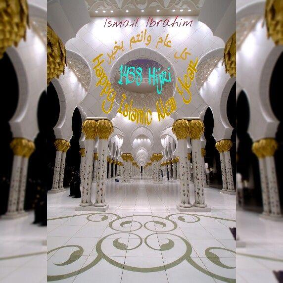 Happy Islamic New Year ( Hijri 1438 )