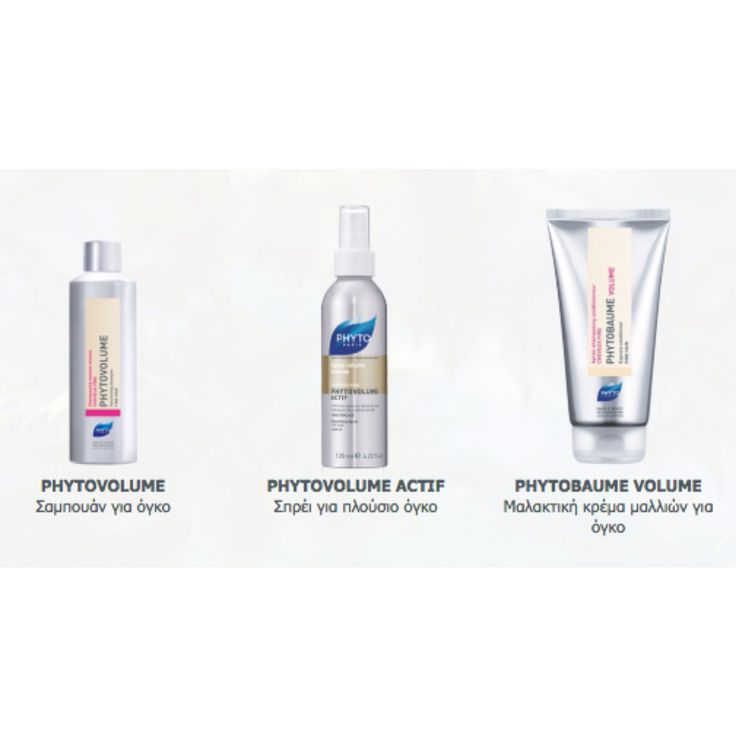 Ολοκληρωμένη περιποίηση και θεραπεία για τα λεπτά μαλλιά με τα φυτικά προϊόντα της PHYTO Paris. Σαμπουάν για όγκο PHYTOVOLUME, μαλακτική κρέμα PHYTOBAUME VOLUME και σπρέι για πλούσιο όγκο PHYTOVOLUME ACTIF που το εφαρμόζεις σε καλά στραγγισμένα μαλλιά πριν ακριβώς από το brushing ή σε στεγνά μαλλιά για να διατηρήσεις περισσότερο το αποτέλεσμα του styling!