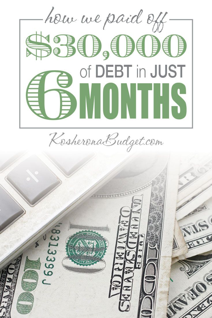How we paid off $30,000 of debt in just 6 months