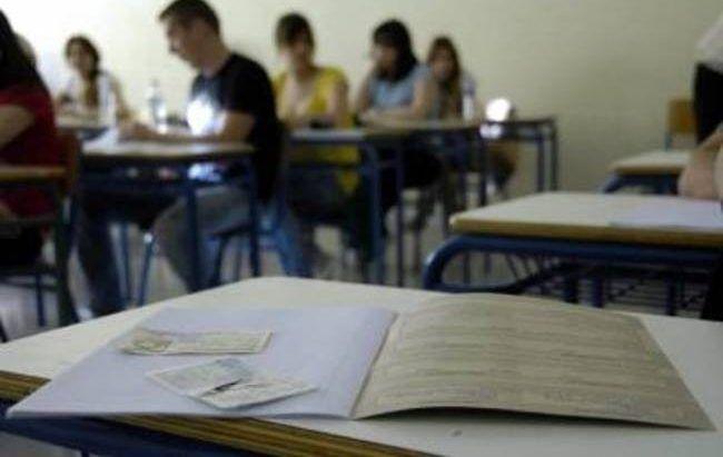 Αυτό είναι το νέο σχέδιο εισαγωγής στα πανεπιστήμια: Εθνικό απολυτήριο και καλή τύχη