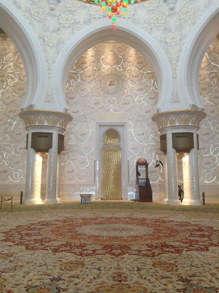 The Mihrab- Sheik Zayed Grand Mosque in Abu Dhabi