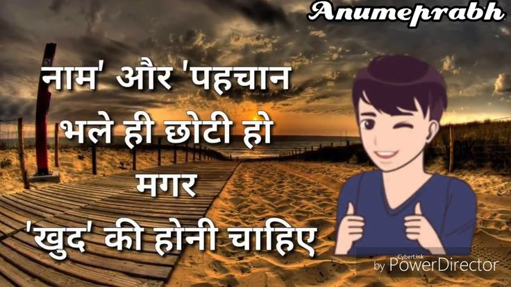 Motivation Status | Romantic Lover | Hamsafar | WhatsApp Status | Cute Status | New Status 30sec https://cstu.io/27b182