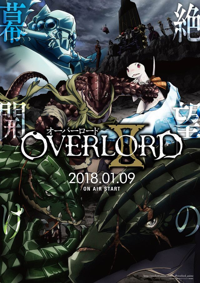 """Forces Gather for Lizard Man War in """"Overlord"""" Anime Season 2 Preview"""