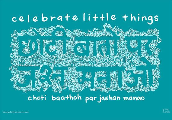 Hindi Art Indian Art Hand lettered Typography Devanagari by nidhi (Art & Collectibles, Drawing & Illustration, illustration, india, devanagari, hindi, handlettering, typography, saturday school, nidhi chanani, language, little things)