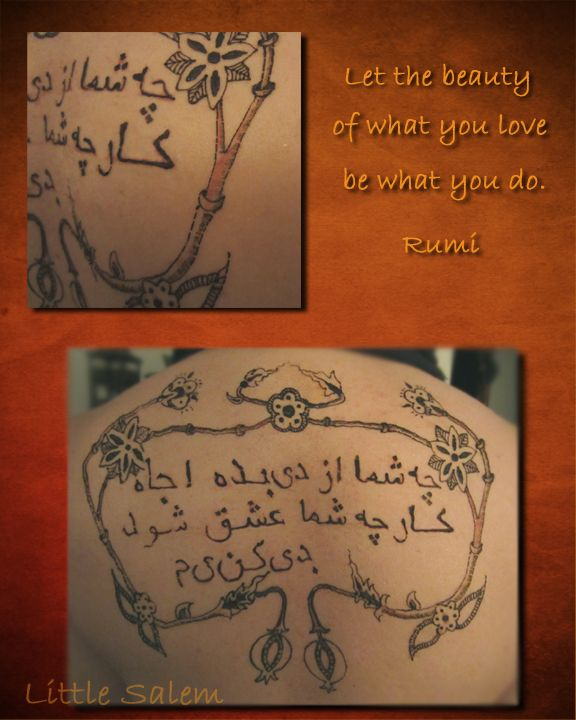 Round 4 is Persian design.  I started out with a line that resonated for me from the Persian poet Rumi.  I used a translator and made an attempt at writing it in Persian.  Then I tied it together with various elements of Persian designs.  Please consider giving me a like/<3 and a repin for votes.  It's truly appreciated.  Thank you!  D'arcy~