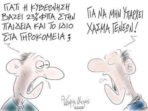 Φωτογραφία του χρήστη Newpost.gr.