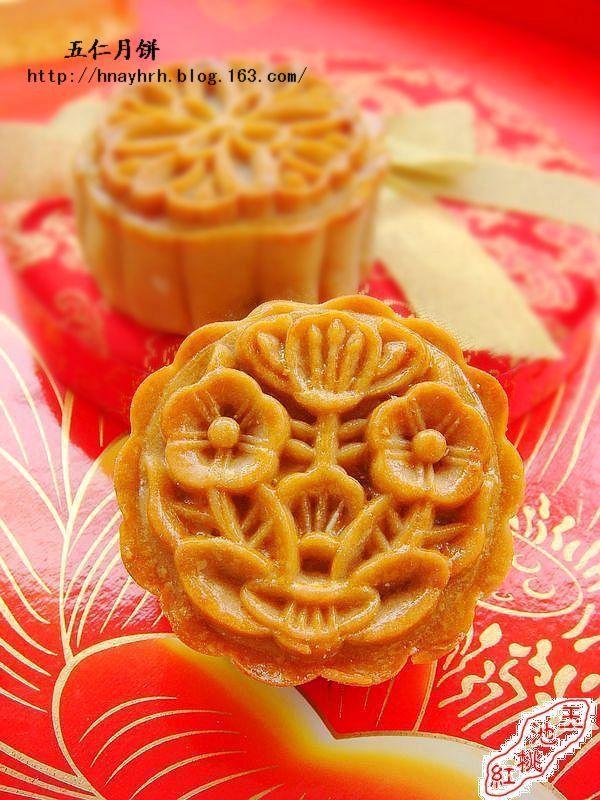 广式五仁月饼——超详细改进篇 - 玉池桃红 - 玉池桃红的博客