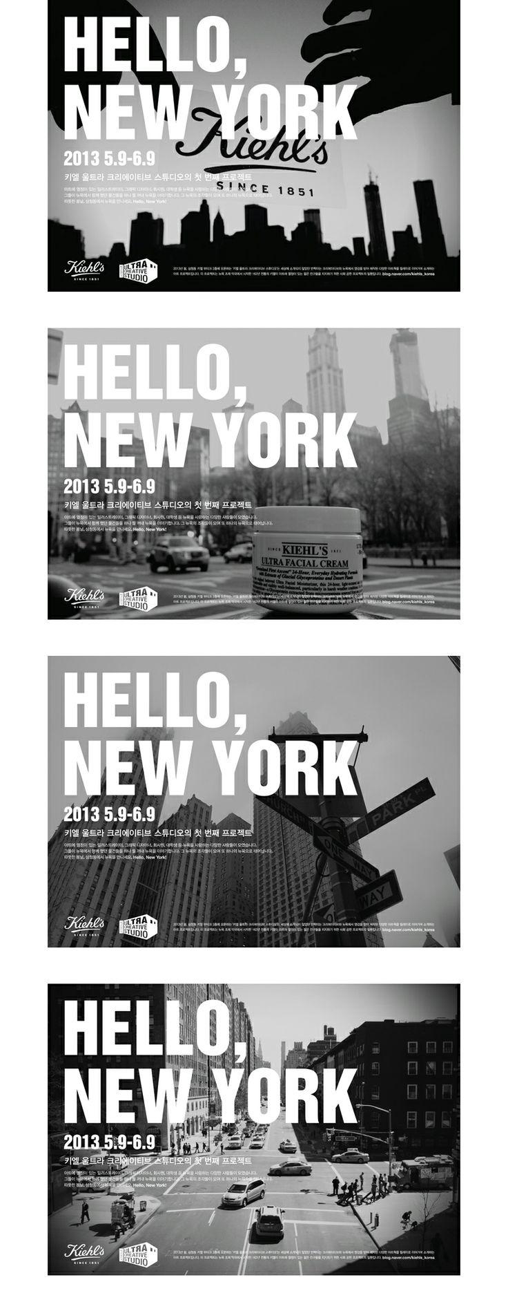 kiehl's ultra studio. hello, newyork