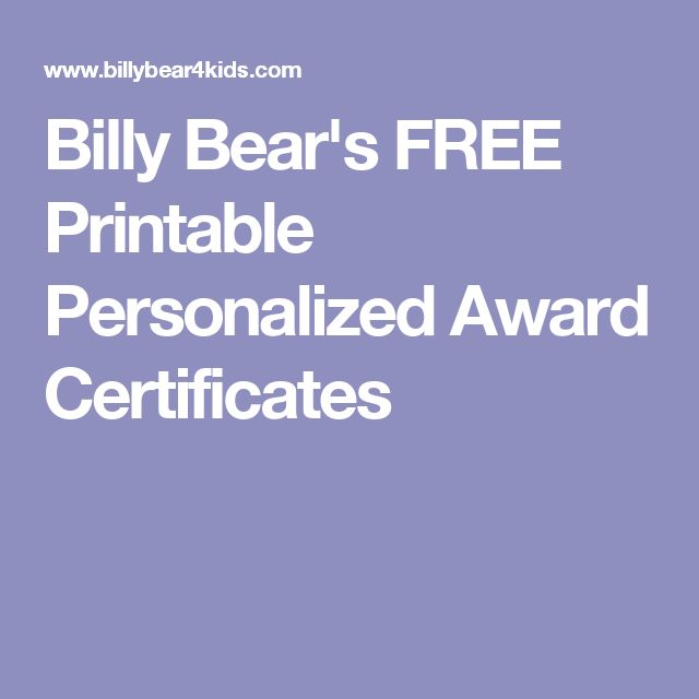 Billy Bear's FREE Printable Personalized Award Certificates