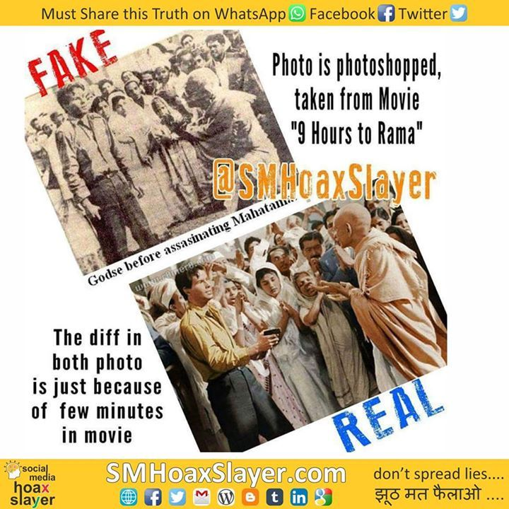 "#GandhiJayanti This is not ""rare original photo"" it's photoshopped to give vintage look. It's actually from Movie ""9 hours to Rama"""