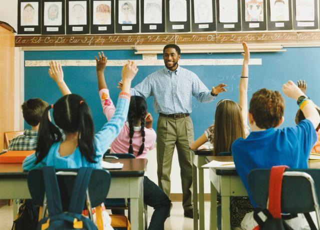 Cómo motivar a los estudiantes