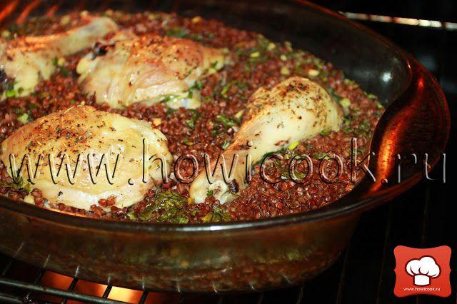HowICook: Гречка с курицей, томленная в духовке