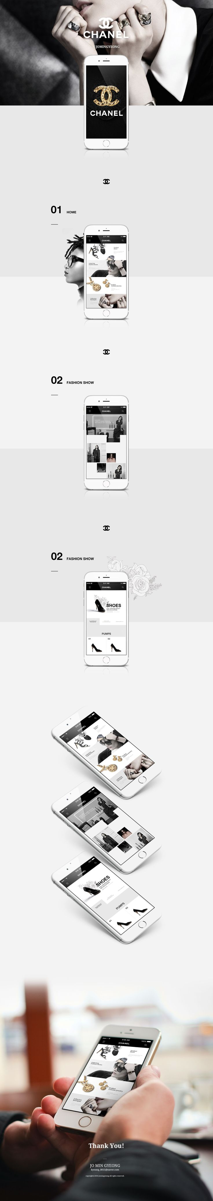 욱스웹디자인아카데미-UKSWEB Design Academy on Behance
