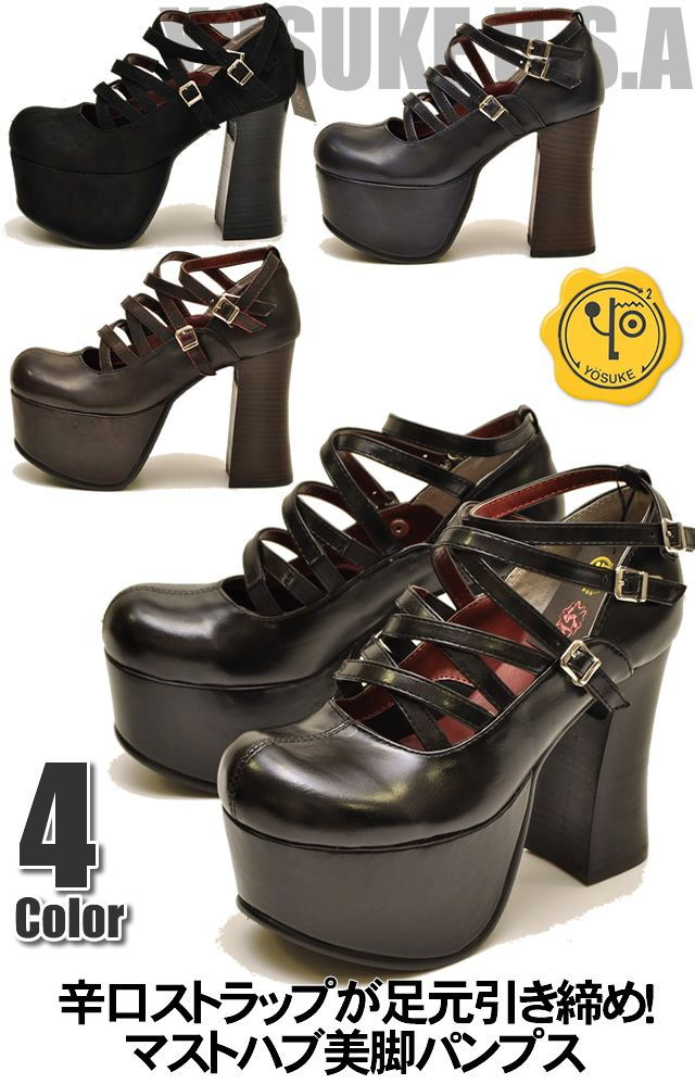 厚底パンプス ゴスロリ チャンキーヒール マルチストラップ YOSUKE U.S.A ヨースケ靴