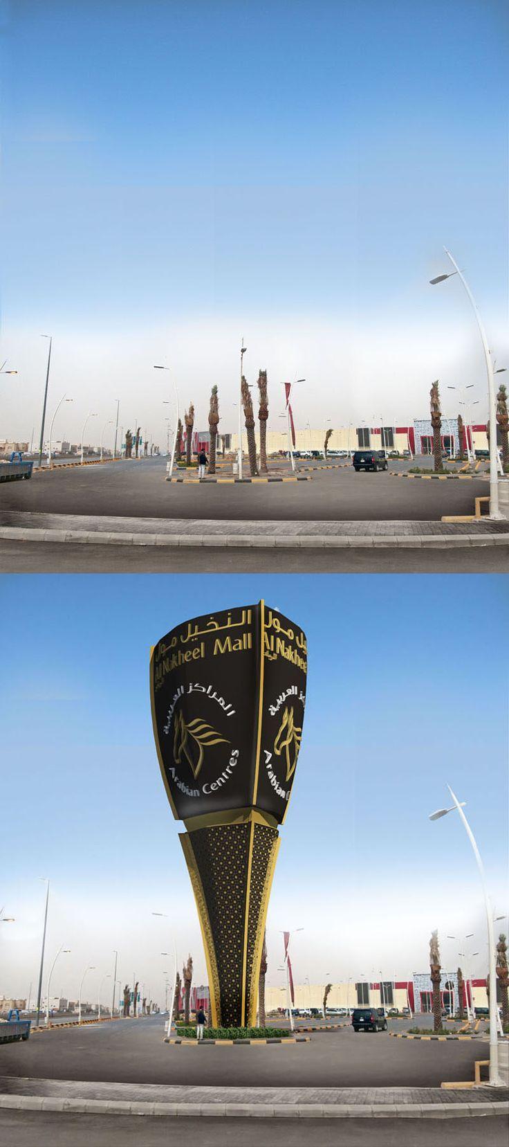 "Project signage shopping centre ""Al Nakheel Mall"", Riyadh, Saudi Arabia by Tecnostudio."