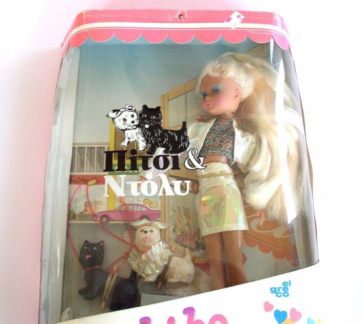 VINTAGE - 'BIBI-BO BARBIE ' PICCI & DOLLY - EL GRECO - GREECE TOYS | eBay