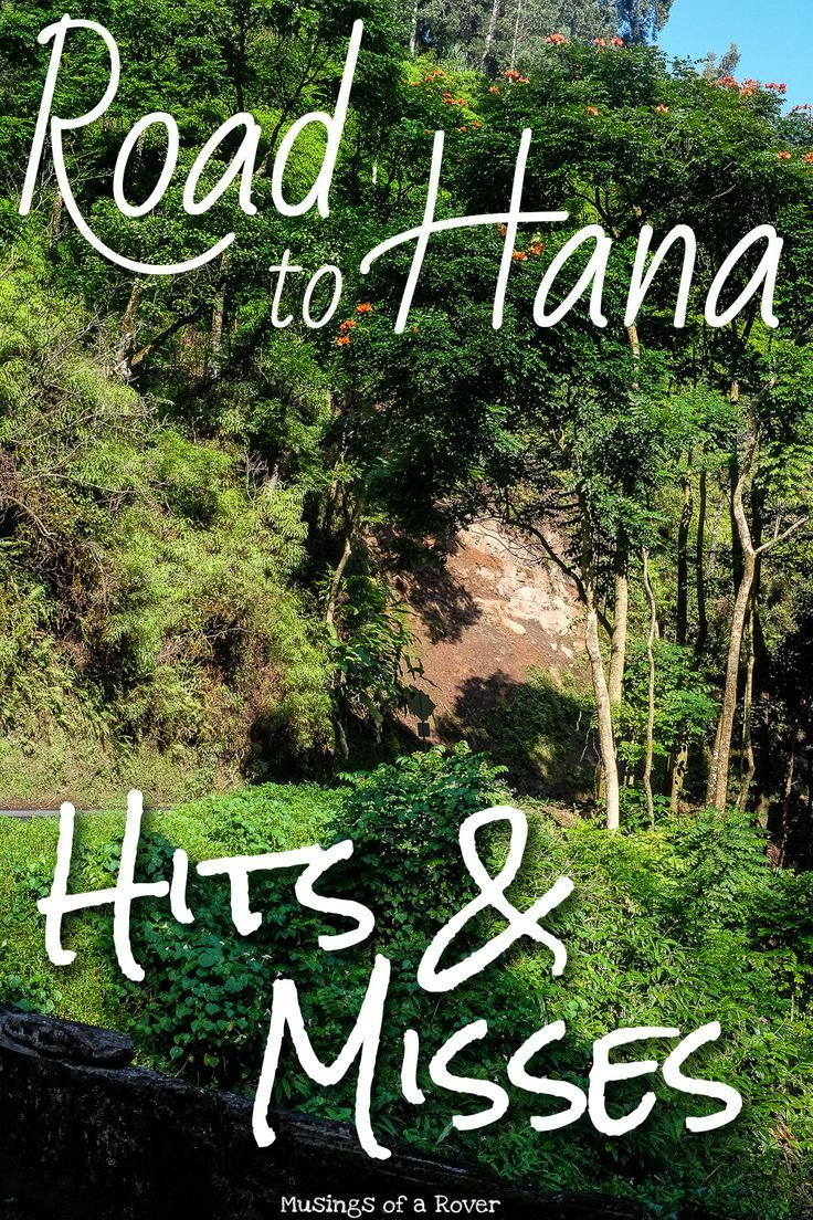 The Road to Hana is one amazing drive. But with so many stops, which ones are the best? And which ones can you skip? Follow this Road to Hana Guide to find out where you should go!