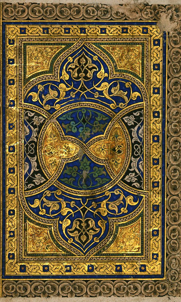 This frontpiece is from an illuminated copy of the Qur'an (723 AH / 1323 CE - Walters Ms. W.559) by Mubārakshāh ibn Quṭb, honored with the epithet zarrīn qalam (golden pen). Mubārakshāh ibn Quṭb was one of the six pupils of the illustrious calligrapher Yāqūt al-Mustaʿṣimī (d. 698 AH / 1298 CE). Source: http://facebook.com/intricateworks