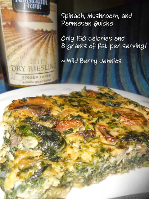 Wild Berry Jennios: Happy National Mushroom Day!  Spinach, Mushroom, and Parmesan Quiche - crustless, low carb, only 150 calories and 8 grams of fat per serving!!!