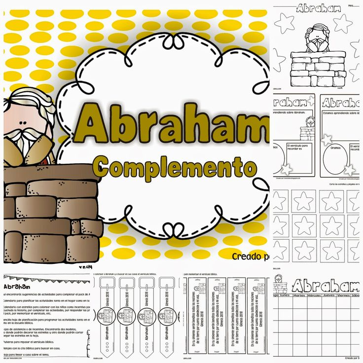 Abraham+complemento+preview.jpg (1600×1600)